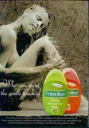 palmolive-subliminal-sex-shower